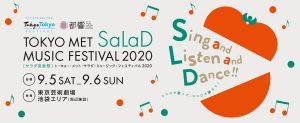 TOKYO MET SaLaD MUSIC FESTIVAL 2020